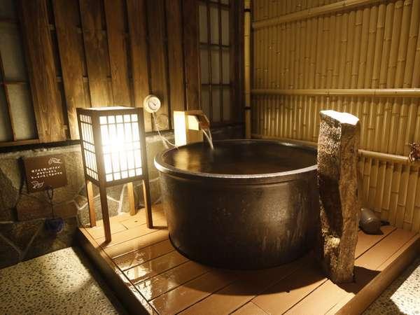 ■女子壺風呂■