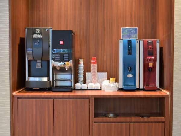 ■ラウンジ コーヒーマシン■14:00~23:00・翌06:00~11:00の間ご利用頂けます