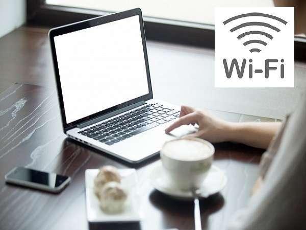 無料Wi-Fiご利用可能です。