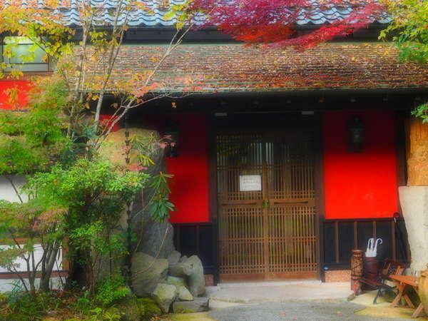 【Kotohira Guest House~縁~en~】日田の山間の小さなゲストハウス自然とゆったりした時を過ごせます