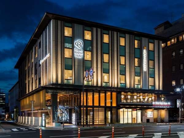 ホテル外観(免許センター併設)