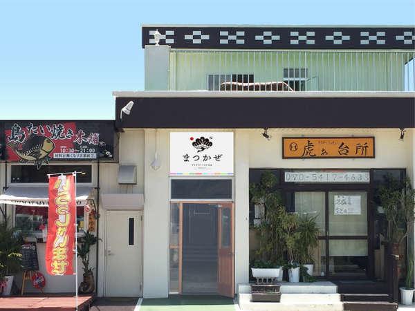 目の前には【スーパーとバス停】がある、石垣島の便利で綺麗・清潔なゲストハウスです。