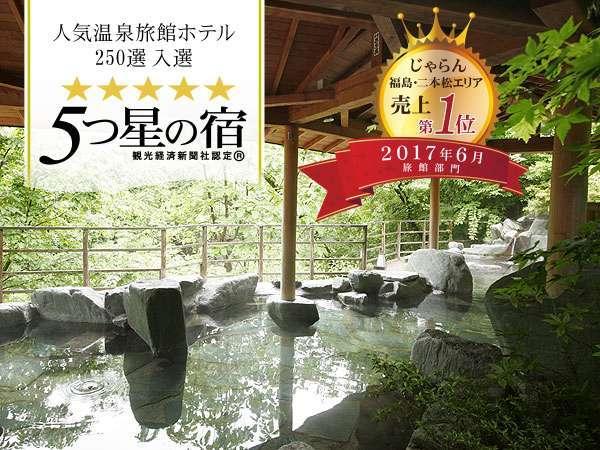 【匠のこころ 吉川屋】プロが選ぶ日本のホテル旅館100選【総合10位・料理3位】の老舗旅館