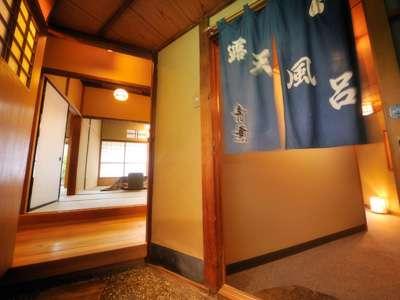 限定1室の内温泉湯付特別室から露天まで3歩