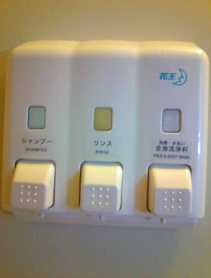 シャンプー・リンス・全身洗浄料を常備しております。