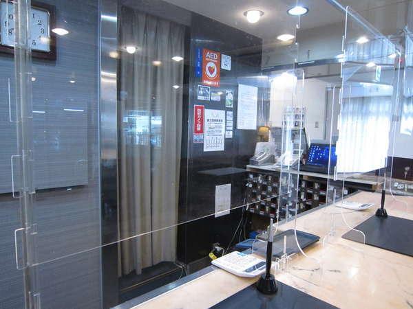 感染予防の為フロントカウンターに、飛沫防止ガードを設置しております。