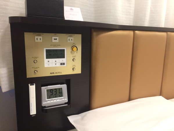 【枕元集中コントローラー】(照明・エアコン・コンセント×2・USB×1)べットの上で操作出来ます)