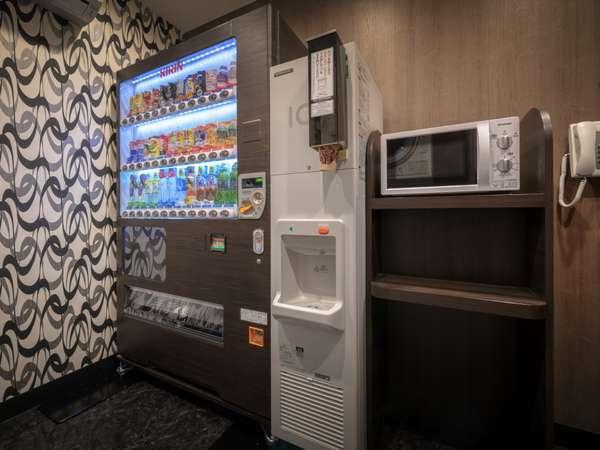 【1F自販機コーナー】電子レンジ・製氷機