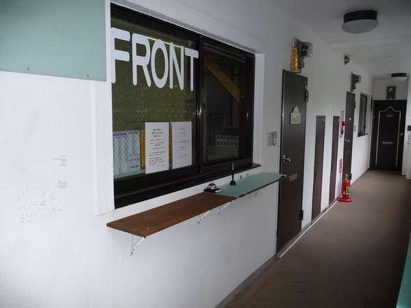 【フロント】チェックインは2階のフロントでお願いします
