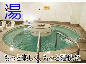 ハイパワーバス 勢い良く気泡が吹きでるハイパワー風呂。風呂の種類は9種類ございます!