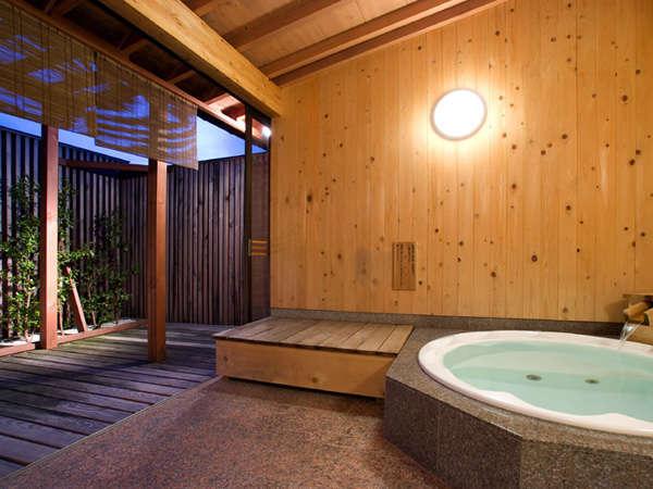 貸し切り風呂 月見の湯 1回50分間 お料金2100円