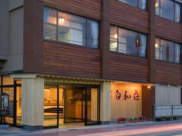 Awara onsen Hakuwaso  ( Japanese style  hot spring hotel )