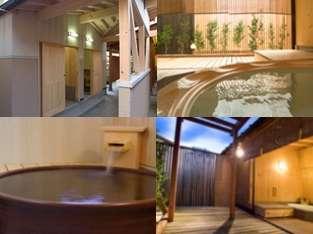 人気の貸切風呂で誰にも気兼ねなく、大切な人と水入らずで心ゆくまでお楽しみください。