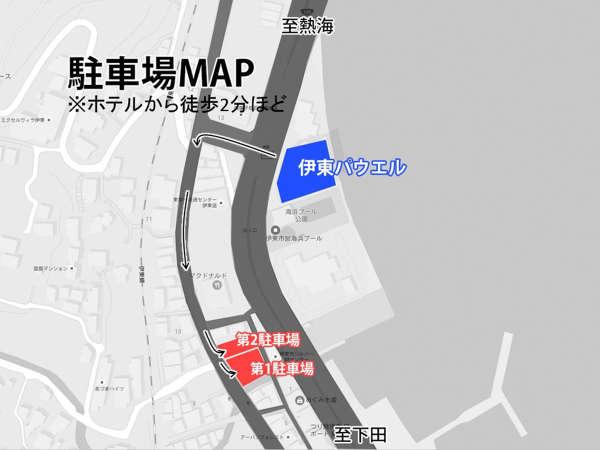 伊東パウエルの駐車場までの地図(徒歩で2分ほど)