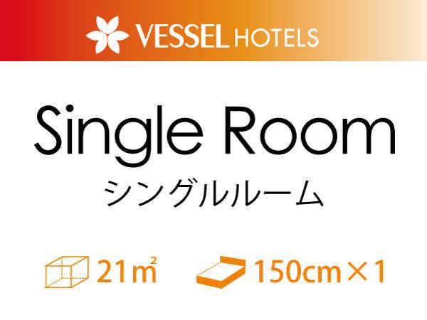 シングルルーム21平米で広々ベッドは150センチ幅のクイーンサイズベッド