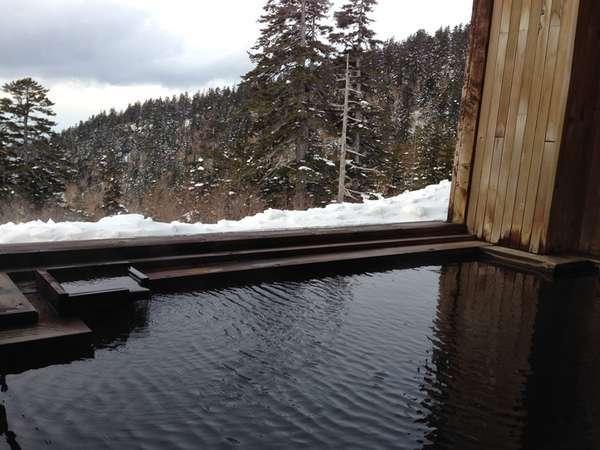 雪見露天風呂でほっこり