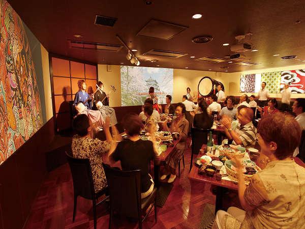 実力派三味線演奏と映像による圧巻のライブと津軽の魅力を舌で味わう郷土料理の数々!