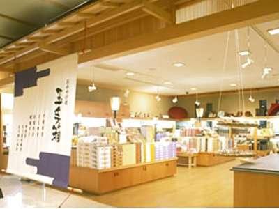 「おみやげ処 玉手箱」日光選りすぐりの商品を豊富に取り揃えています。