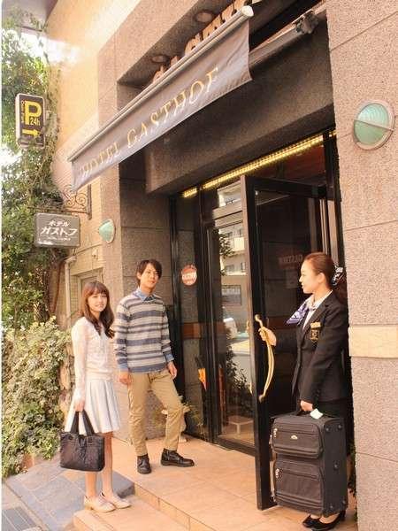 ガストフのホテルへの入口です。