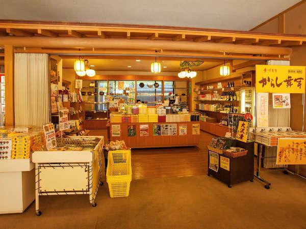 山水閣売店 7:00~21:00 岩手のお土産が盛りだくさんです