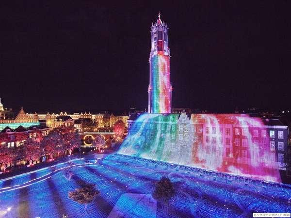 ハウステンボス 光の王国・七色の光の滝