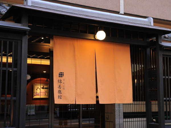 外観 京都駅より地下鉄で2駅。最寄駅の四条駅13番出口から徒歩5分。錦市場へは徒歩2分の好立地!