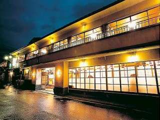 Kinokuniya Jinpachi Ryokan Inn