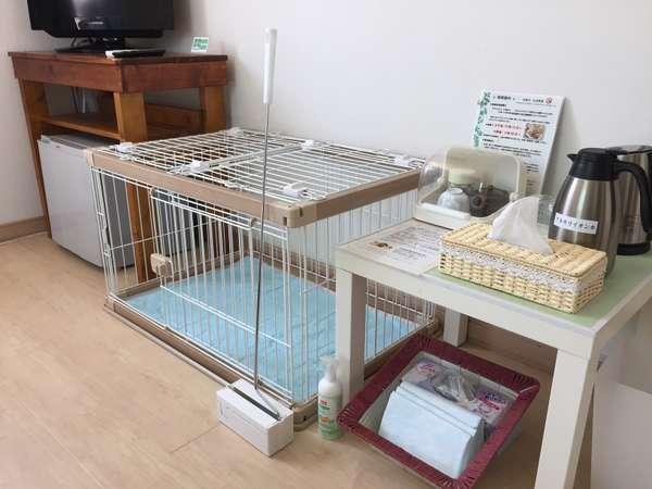 ペットと泊まれる部屋にはサークル・ペットシートなど有り