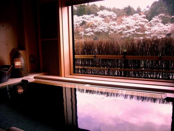 水鳳園(すいほうえん)