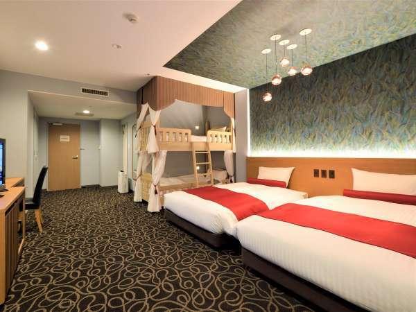【デラックスファミリールーム】24㎡ ベッド×2+二段ベッドで4名様まで宿泊可能!