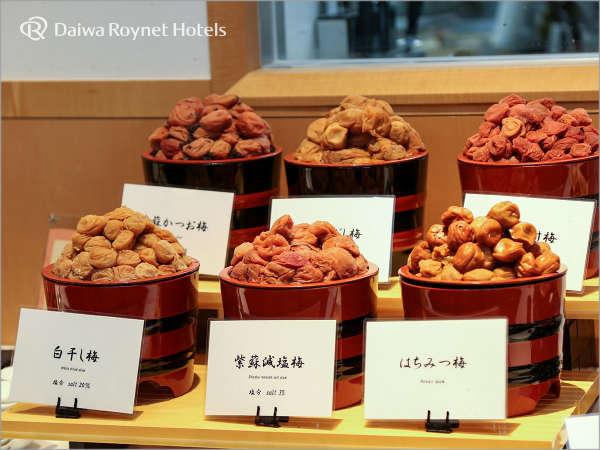 和歌山の食の代名詞ともいえる梅干し!6種類の梅干しを食べ比べ頂けます。
