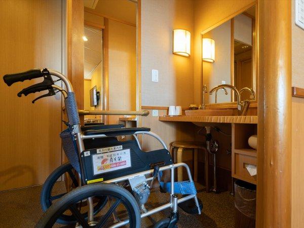 車椅子でも快適にお過ごし頂ける、バリアフリー客室もございます。