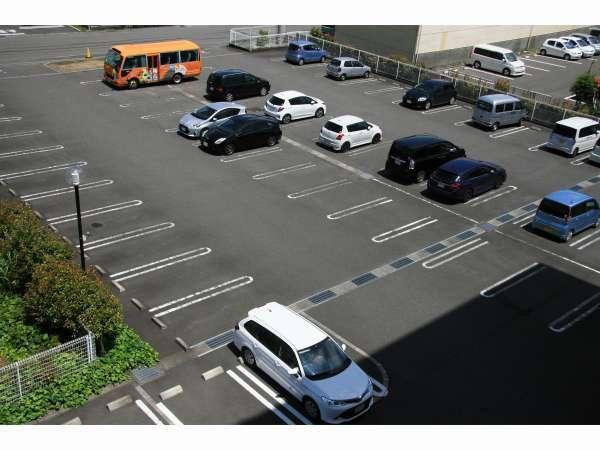 【無料平面駐車場】 125台収容でバス・トラックも駐車できます。※大型車のみ要予約