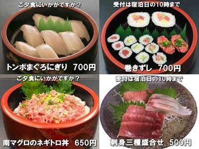 トンボまぐろ+巻きずし+南マグロのネギトロ丼+刺身3種盛
