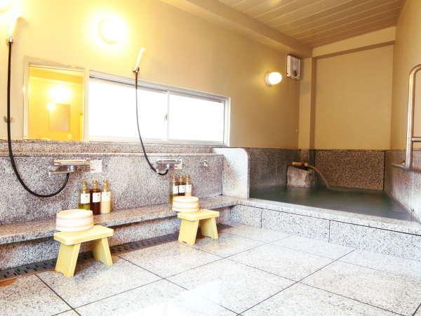 【内風呂】温泉でゆったりと♪
