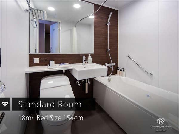 ◆スタンダードルーム◆室内のユニットバスです。明るい室内が特徴です。