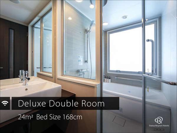 ◆デラックスダブルルーム◆バスルーム・トイレセパレートです。明るい室内が特徴です。