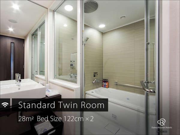 ◆ツインルーム◆バスルーム・トイレセパレートです。明るい室内が特徴です。