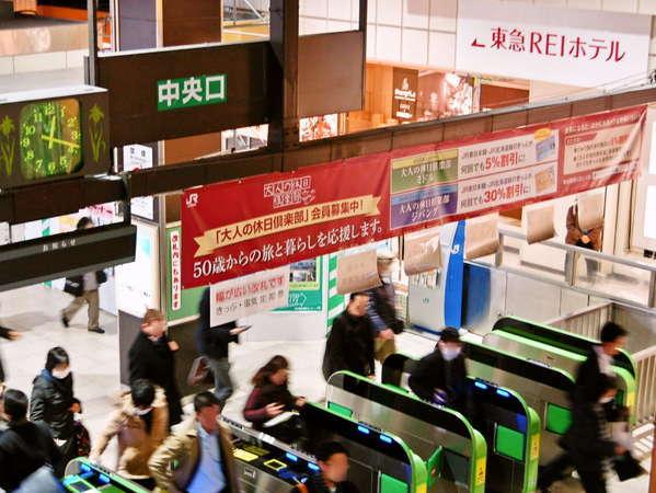 ホテルはJR品川駅より2駅約6分 JR京浜東北線「大森駅」中央改札口直結!駅の外に出る事なく到着♪