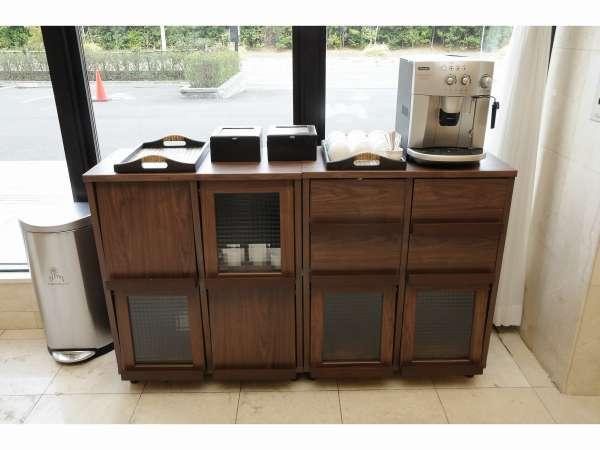 ご到着時にウエルカムコーヒーをご用意しております(15:00~19:00)