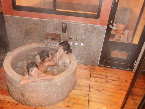 家族でゆっくり入浴