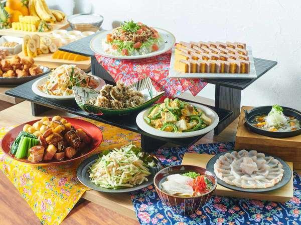 沖縄料理を中心とした和洋ビュッフェ