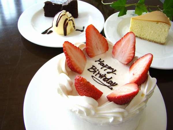 記念日ケーキやデザートはパティシエが腕をふるいます。