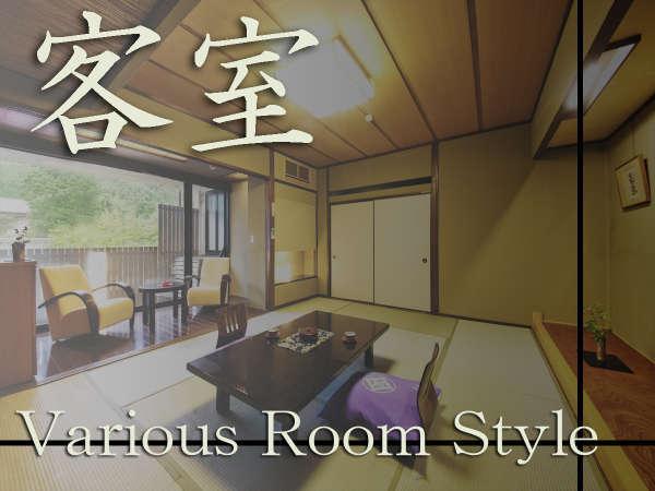 ■客室のご案内■