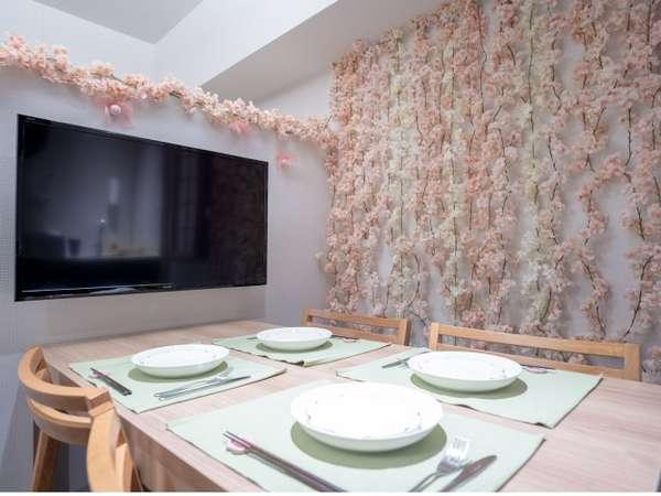 【期間限定】客室中が桜で満載。かわいい客室で春の思い出をどうぞ!!