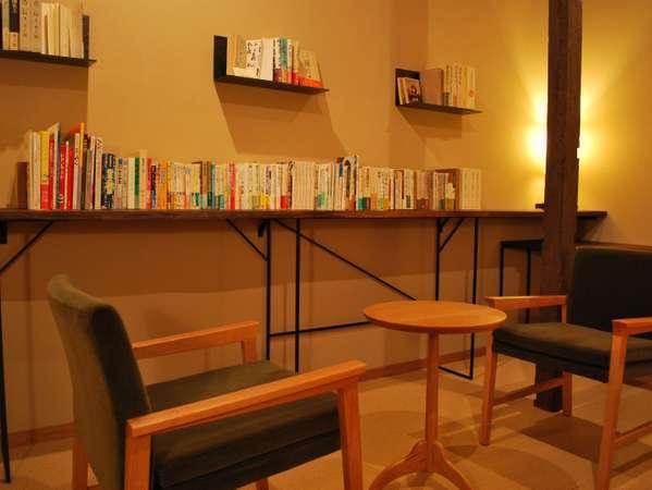 玄関脇の談話室には当館ゆかりの先生方の著書がございますので、是非お立ち寄り下さい