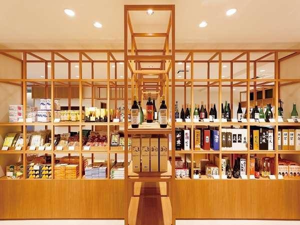 ◇川棚小町◇山口県を代表する銘酒『獺祭』をはじめとした地酒や、ワインなどもご用意。