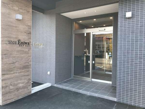 JR恵庭駅のすぐそばにある「えにわ病院」や有料パーキングにも楽々アクセス。