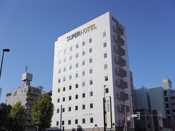 札幌駅より徒歩約13分、車で4分