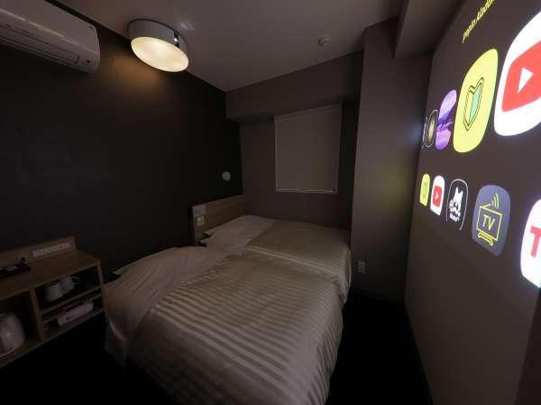 客室でプロジェクターが観れるお部屋です※テレビはございません